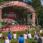 В Киеве пройдет 12-й фестиваль «Країна мрій»