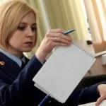 Поклонская запретила проводить фестиваль-преемник «Каzантипа» в Крыму