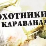 В Госкино запретили еще один российский сериал