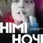 Украинцы окунутся в мир немого кино и современной музыки