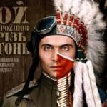 Актера Дмитрия Линартовича мобилизовали