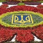 В Киеве на Певческом поле появился «Цветочный оберег»