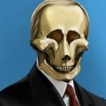 Художник изобразил Путина с черепом вместо головы