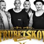 Группа Trubetskoy планирует представить свой новый альбом в Киеве 8 ноября