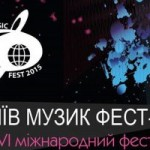 В Киеве стартовал Kyiv Music Fest 2015