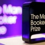 Опубликован шорт-лист номинантов на Букеровскую премию 2015