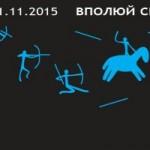 Организаторы кинофестиваля «Молодость» объявили конкурсную программу
