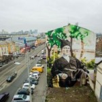 В Киеве появился мурал с украинским гетманом