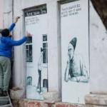Стрит-арт «по-пацански»: в Мариуполе нарисовали «Житие пацана Петра»