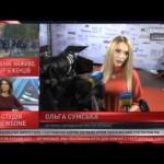 До Киева открылся 45-й кинофестиваль «Молодость»