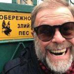 Борис Гребенщиков пел в центре Полтавы