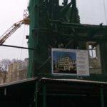 В центре Киева сносят дом известного писателя Куприна
