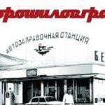 Госкино даст половину денег на фильм «Ворошиловград»